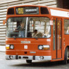 Leyland National 170