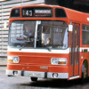 Leyland National 654