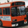 Leyland National 284
