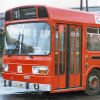 Leyland National 418
