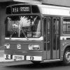 Leyland National 706